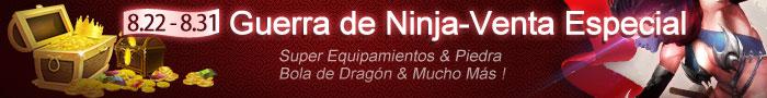 Venta Especial de 2ª Guerra de Ninja
