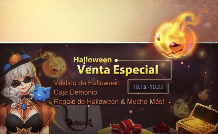 Venta Especial de Halloween