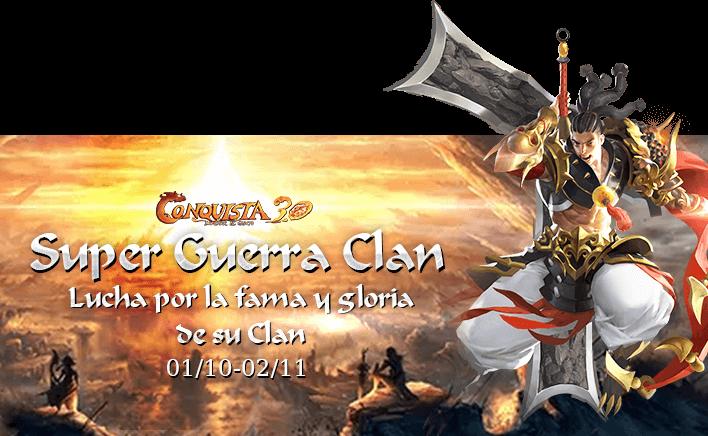 Super Guerra de Clan de 2017