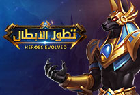 Heroes Evolved Arabic